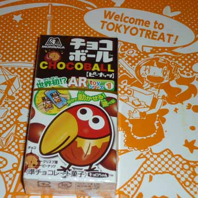 TokyoTreat: chocolate ball peanut