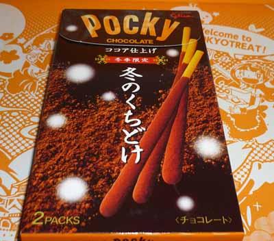 TokyoTreat: Pocky