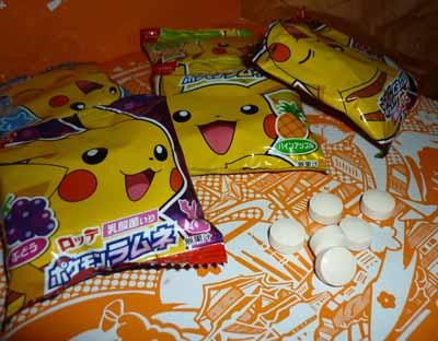 TokyoTreat: pokemon ramune candy