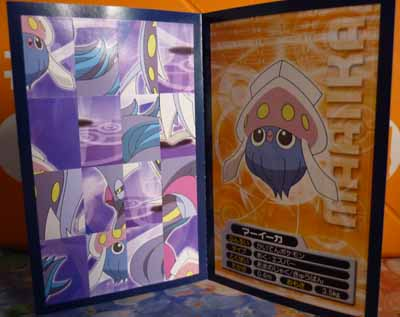 TokyoTreat: pokemon sticker